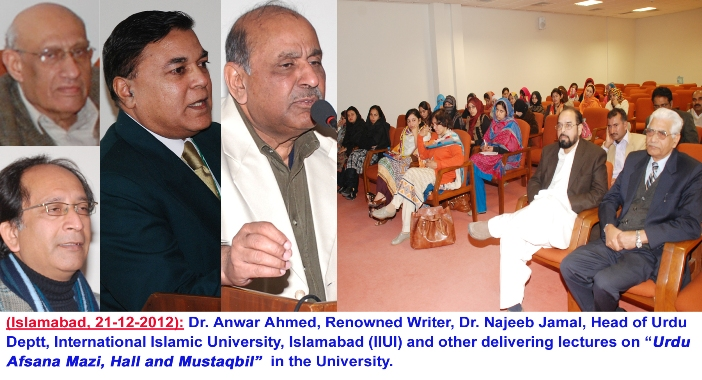 December – 2012 | International Islamic University