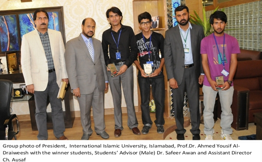 News may 13 international islamic university islamabad iiui have performed tremendously in the all pakistan software engineering competition organized by rachna college gujranwala negle Images