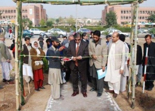 Inauguration of student activity center