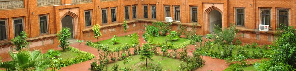 Islamic University Pictures