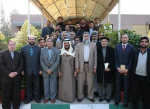 IIUI professors with Rector and President IIUI
