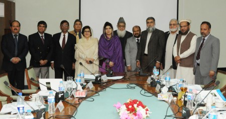 Ms Rahila Durrani Speaker Balochistan Assembly with members of Board of Governors IIUI