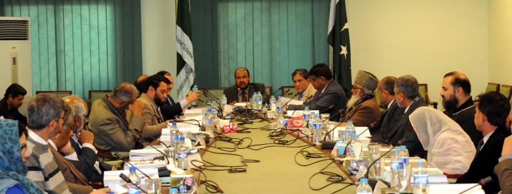 President IIUI Chairs the BASR meeting at UNIVERSITY.