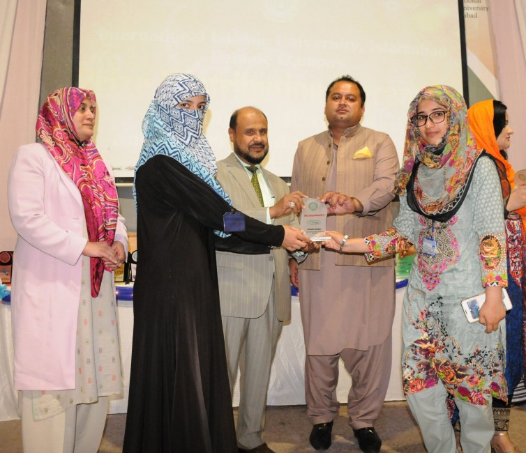 PRIZE DISTRIBUTION CEREMONY OF CULTURAL ACTIVITIES & SPORTS GALA