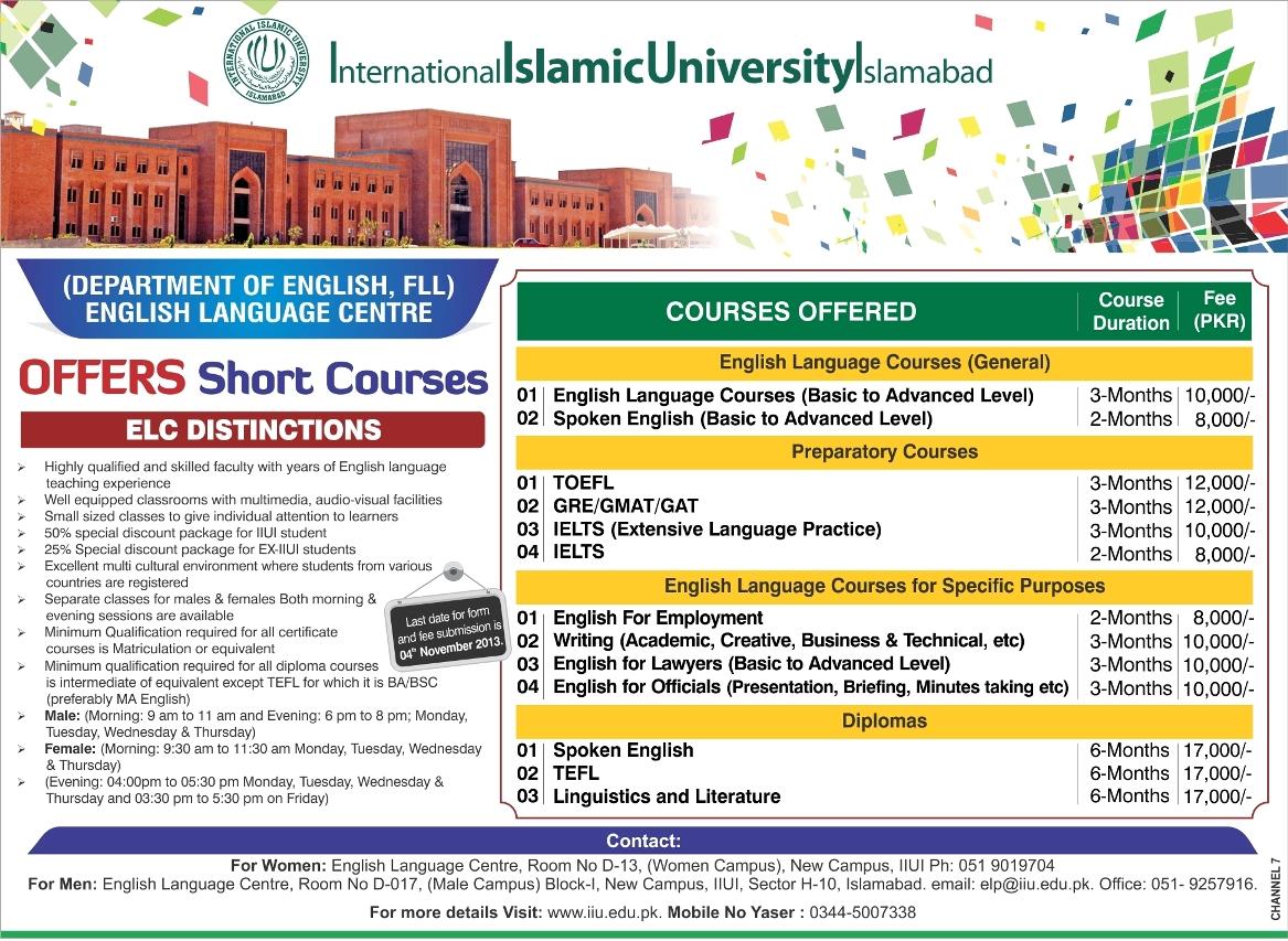eportal hec pakistan application print