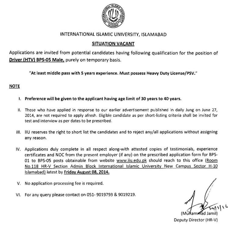 iiie admission form for 2017 agust