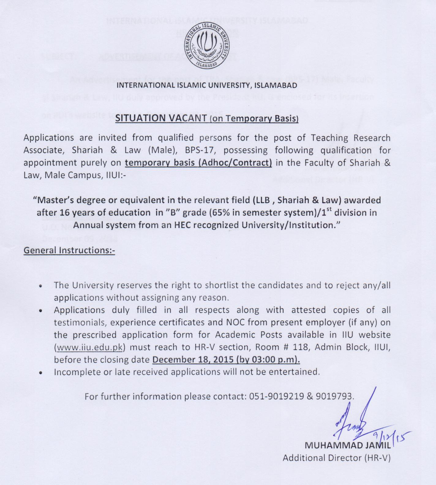 job archives international islamic university 2015