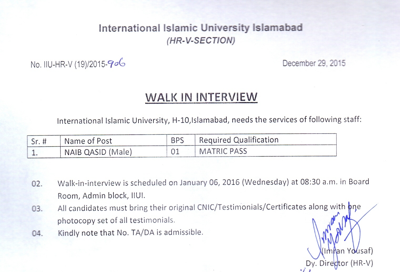 job archives international islamic university walk in interview naib qasid