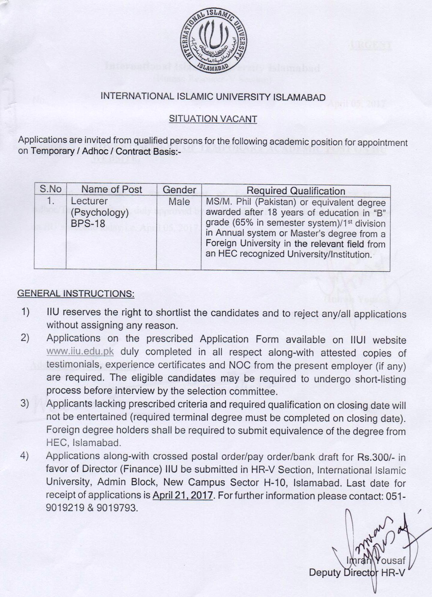 university jobs international islamic university situation vacant