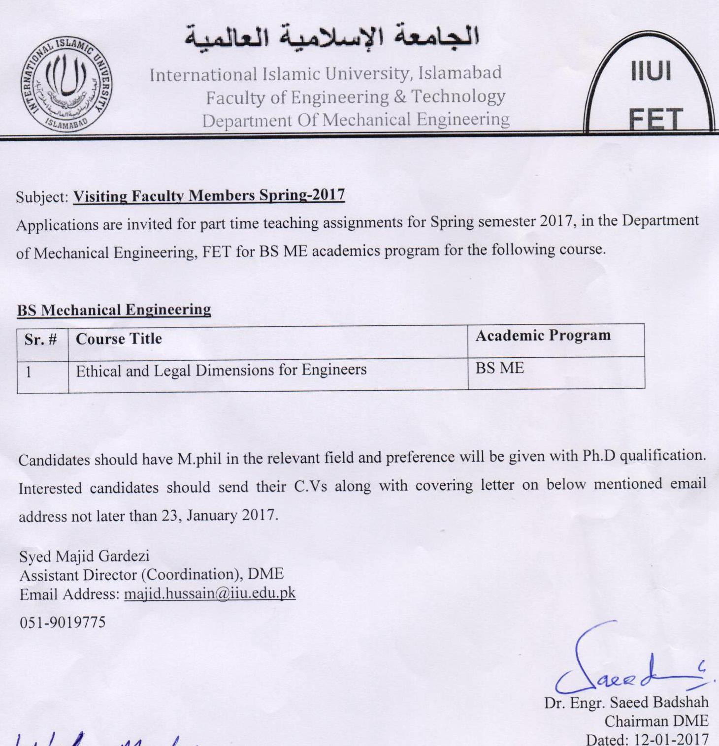university jobs international islamic university ing faculty male department of mechanical engineering