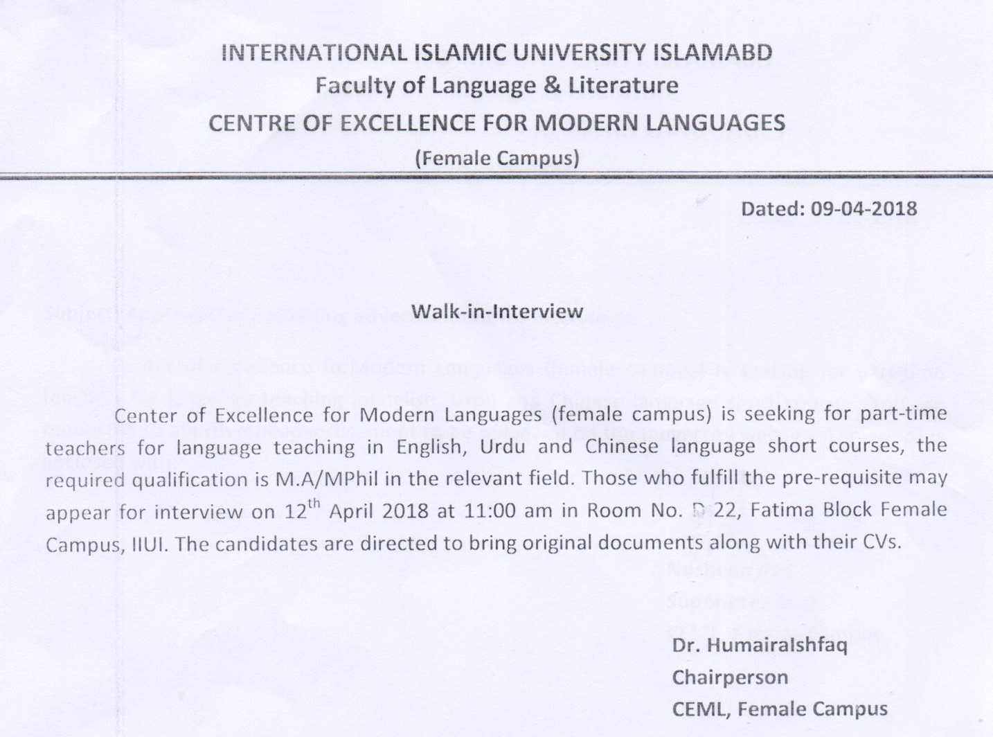 University Jobs | International Islamic University