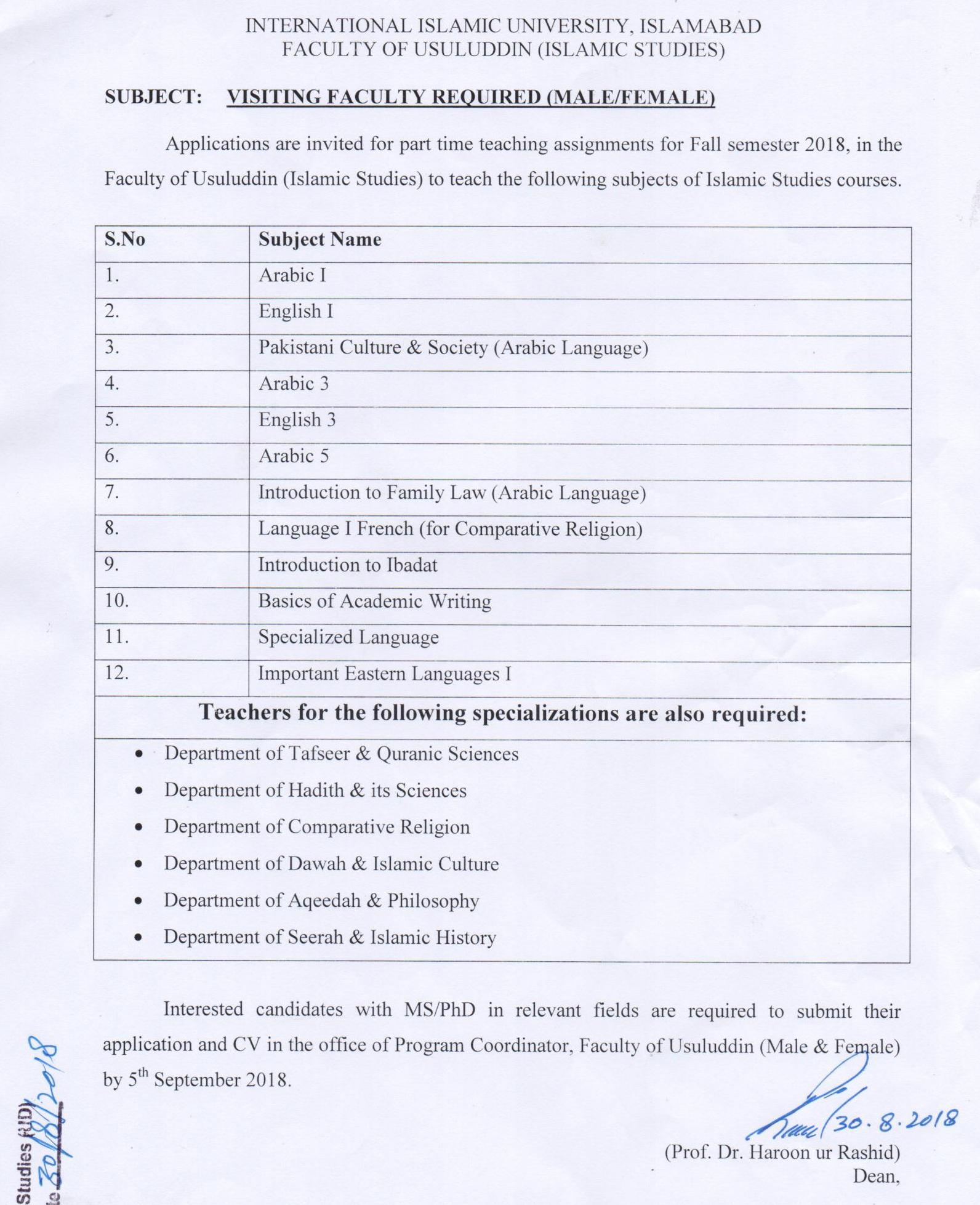 Job Archives | International Islamic University