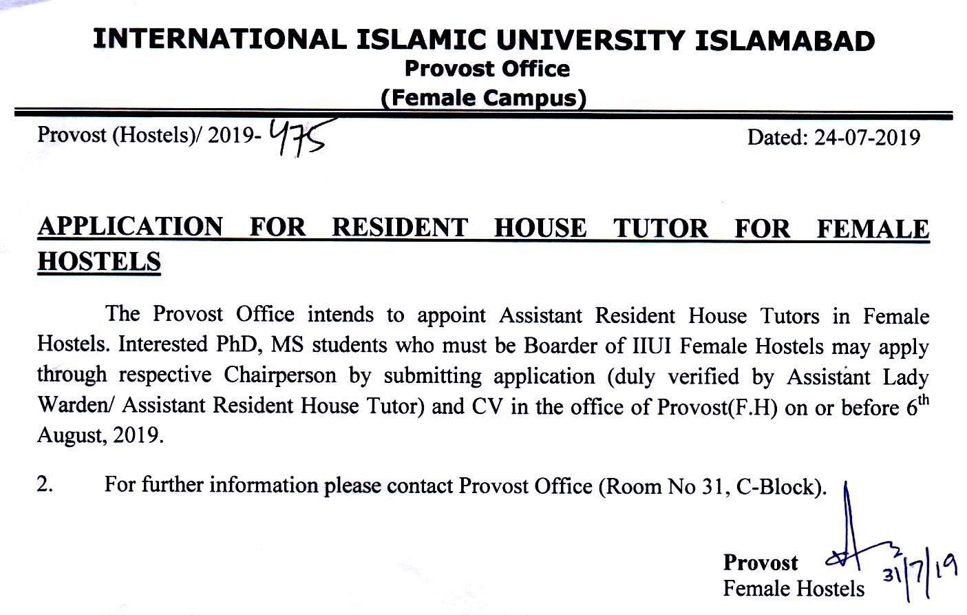 University Jobs | International Islamic University