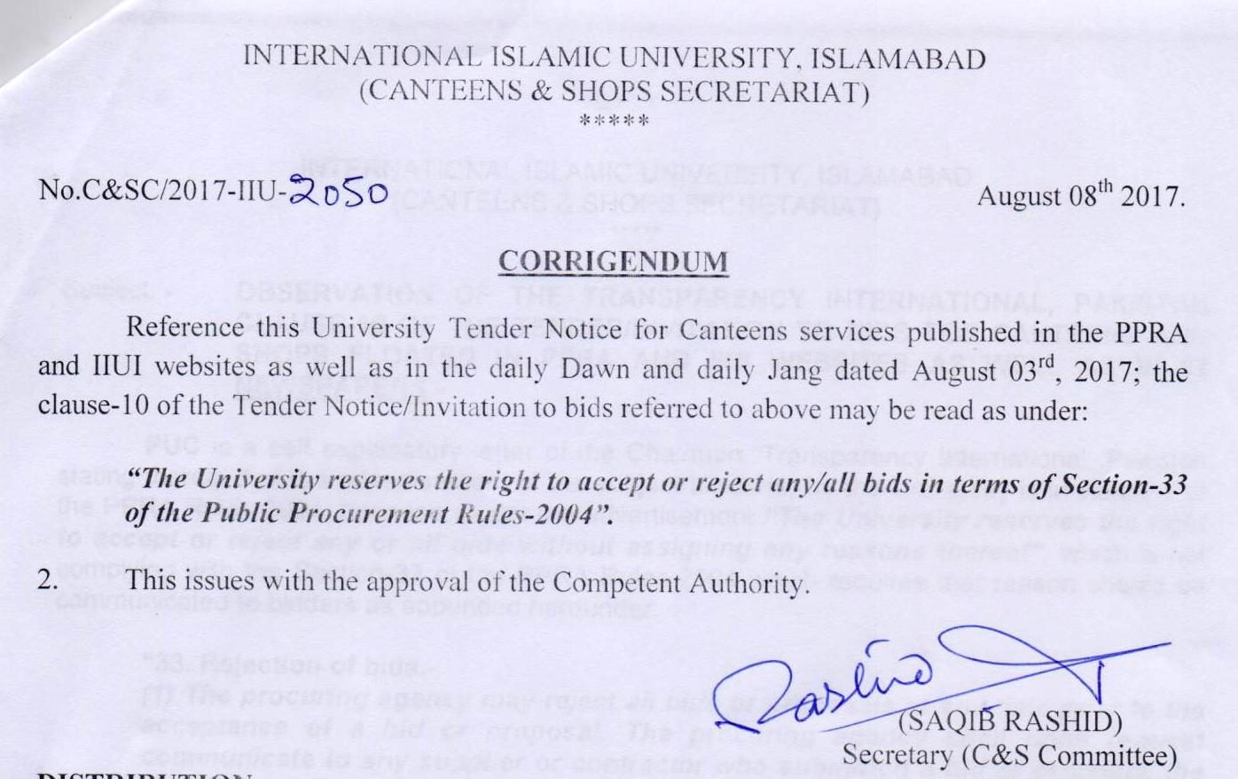 Tender Archieve | International Islamic University