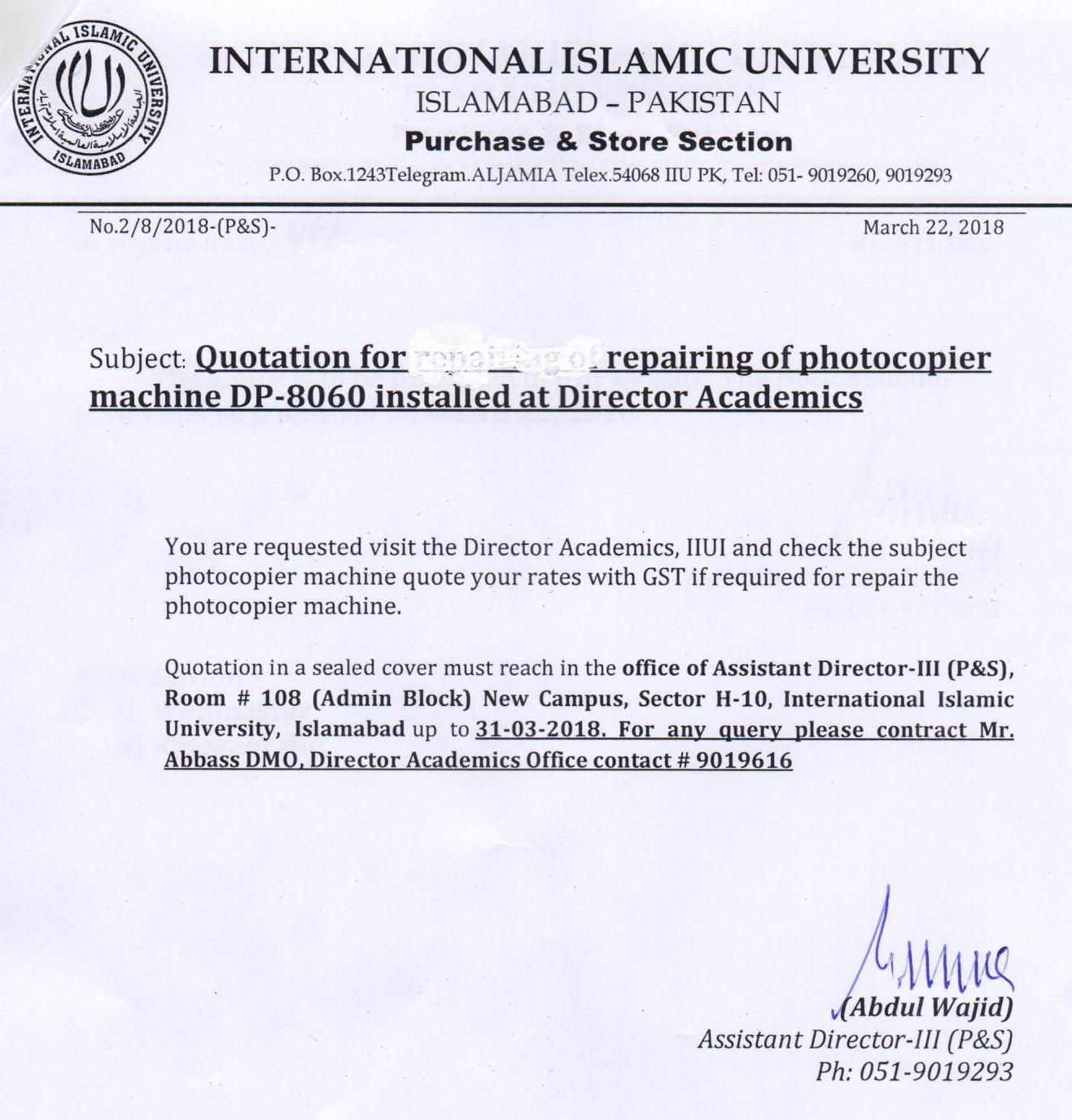 Tenders | International Islamic University