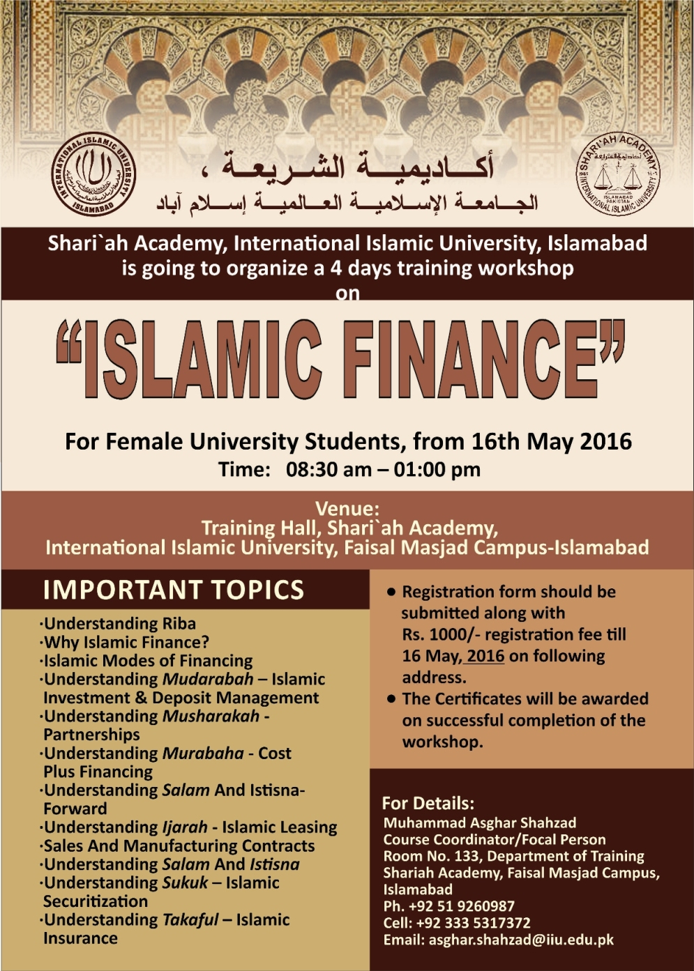 research papers on islamic finance The middle east is the mainstream of islamic banking and finance islamic financial it is actively contributing in the pool of islamic banking training and research.