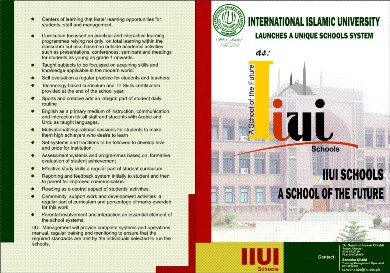 information_brochure_iiui_front_small.jpg