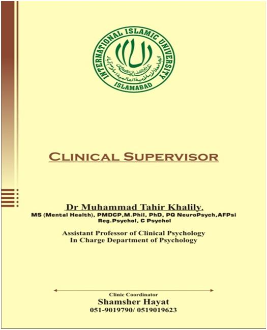 psychology and clinical psychology essay Clinical psychology is one of the largest specialty areas within psychology having a passion for discovery, learning and listening are part of what it takes to be successful as a psychologist who delivers clinical or counseling services.
