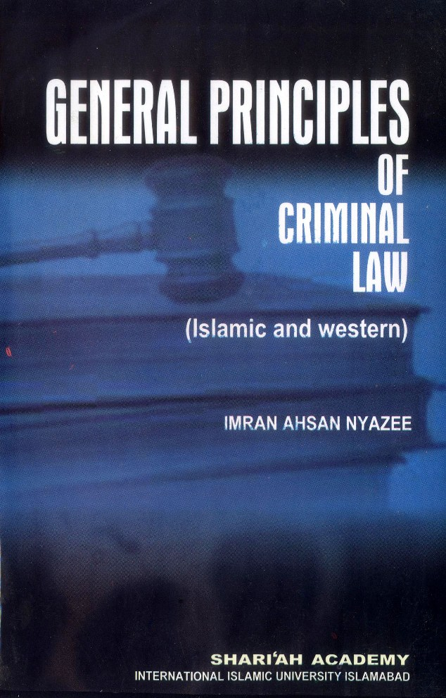 """international law western and islamic perspective Protection of belief is without a basis in international law 12  27 can islamic law be re-interpreted to accommodate  arguing that the """"western"""" human."""